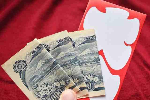 袋 入れ 方 ポチ 【無料型紙】ハギレ布でぽち袋(お年玉袋)を作ろう!