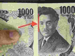 千円札をキレイに3つ折りするポイント